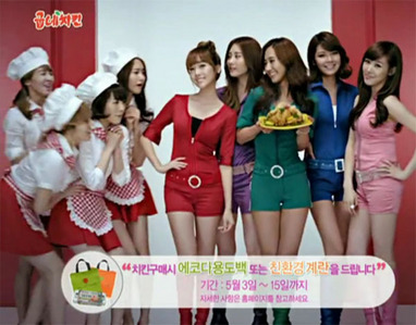 what SNSD CF'S picture that u like the most??