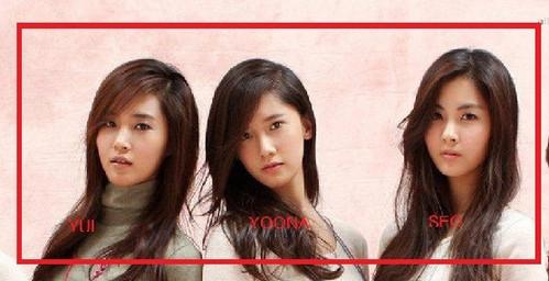 yuri seohyun and yoona - photo #44
