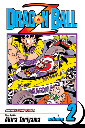What dbz 日本漫画 book do 你 like?