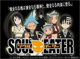 have wewe ever seen the Youtube video Death the Kid-Evanescence? Its what got me started on Soul Eater, and then on all of anime!