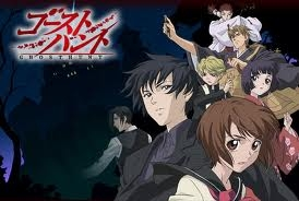 What are some Mystery/Ghost animes?