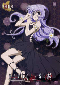 Post An Anime Character With Purple Hair