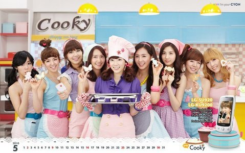 (Snsd) Best pic of your fave in Cooky ♥