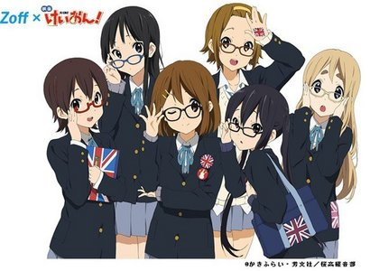Post Anime Characters With Glasses Props Anime Answers Fanpop