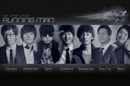 Woluld 你 be willing to vote for Song Jong Ki comeback to Running man?