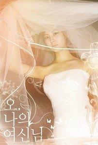 post ur fav member in wedding dress?