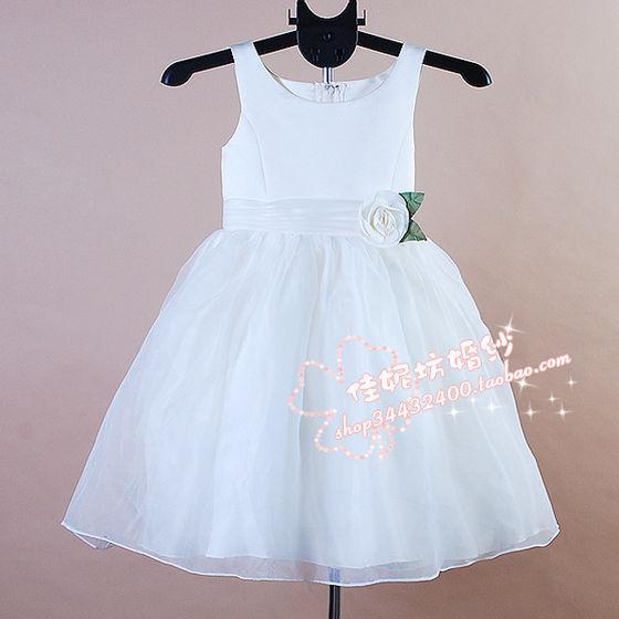 selena's dress