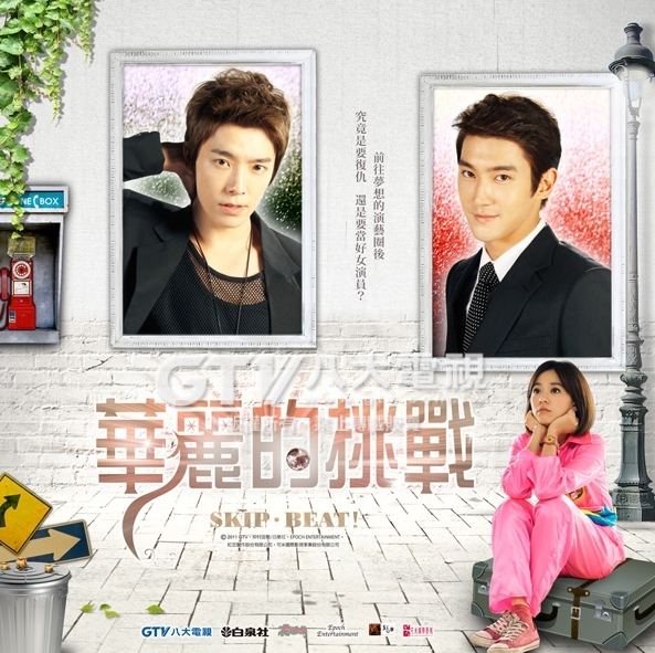 Dong Hae first mandarin solo song+drama with Si Won - Super