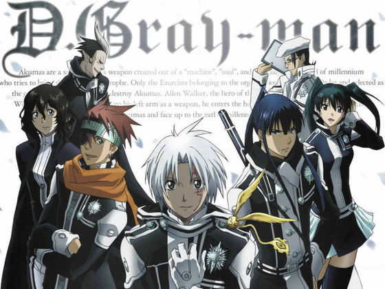 D.GRAY-MAN CHARACTERS
