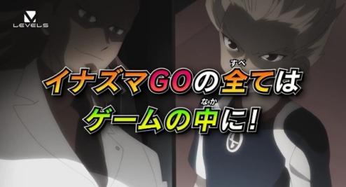 Gouenji vs. Ikarashi