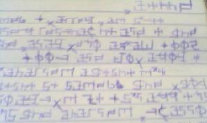 "the alphabet used سے طرف کی Annie and ""Marlene"""