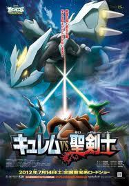 Poster for new Pokemon Movie.