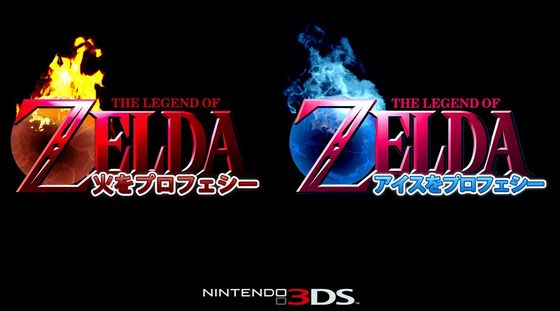 "Rumored Zelda Games. Left ""Prohecy of Fire"" Right ""Prophecy of Ice"""