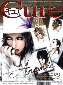 Cure Vol.72 2009 September 21