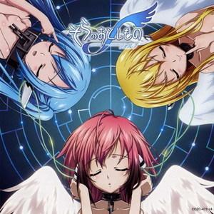 Sora No Otoshimono: Tokei-jikake no Enjeroido?/ Heaven's 迷失 Property the Movie: The Angeloid of Clockwork