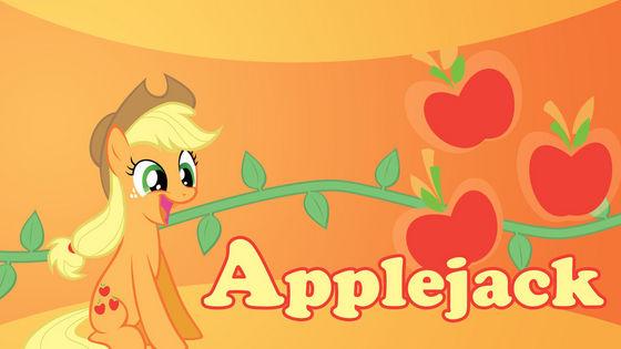 アップルジャック, applejack