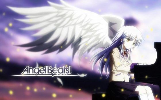 Angel Beats Ending Song