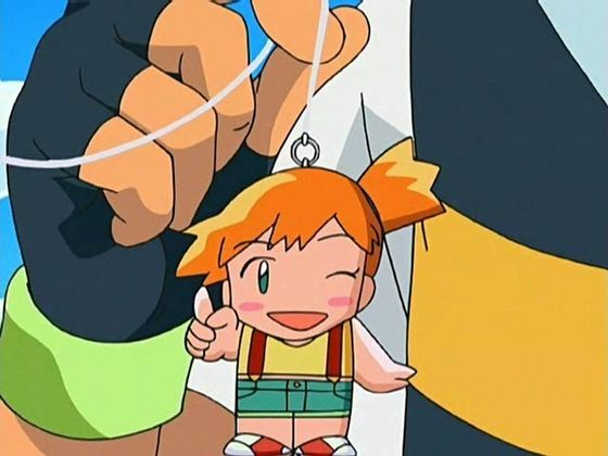 Ash with Misty's Lure