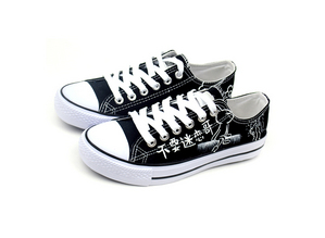 if wewe like, this pattern is also available on Converse sneakers