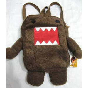 Domo backup Sis gav to RayRay