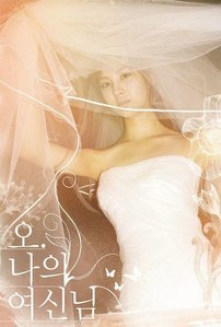 seohyun in wedding dress