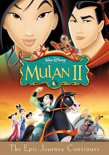 或者 Twist in Time. but they killed Mushu in this one, and it was really predictable. Still a cute movie though! -Jessikaroo