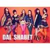 Dal★shabet (달샤벳)