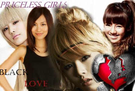 Name: Members: Nana: Face of the group, vocalist Hyuna: Main rapper. lead dancer, vocalist Fei: Main