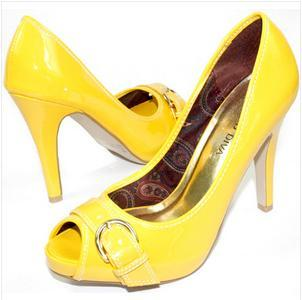 <b>Round 11: Yellow Shoes<br /> <br /> Phase One will end on January 14th, 2012.</b>