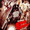 2. Movie Title
