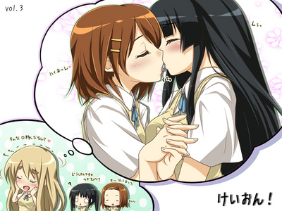 Aren't they just adorable (especially Mugi)?