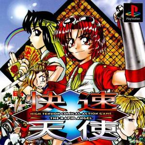 There's a game out on the Hapon Imports section of the PSN called Rapid Angel. The girls look pretty