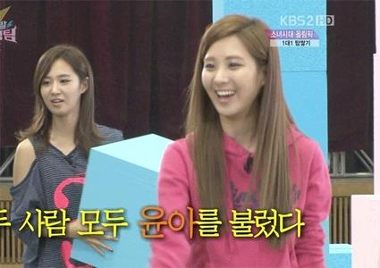 seohyun wearing roller skates..