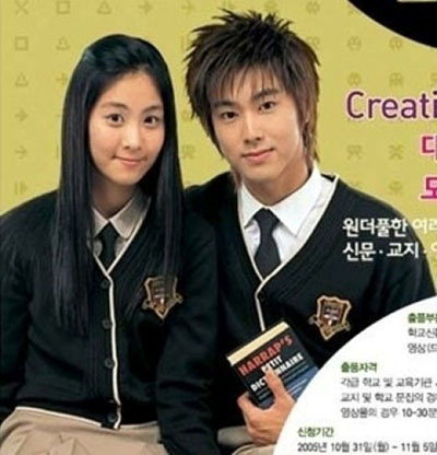cute school couple<br /> next seobaby in the market