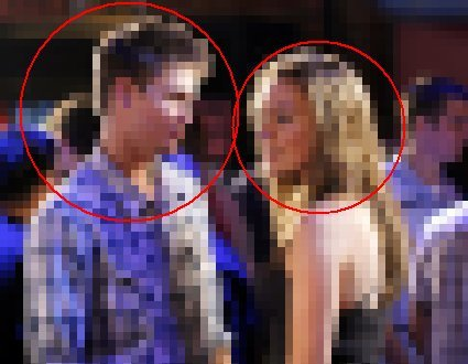 Next: Guess who these two are; [only the ones in the red circles]