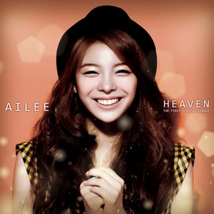 "417.""I just happened to stumble upon Ailee's Heaven and I admit, girl's got talent."""""