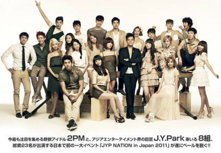 "502.""I really love YG, but I think that the members of JYP look like more as a family than those"