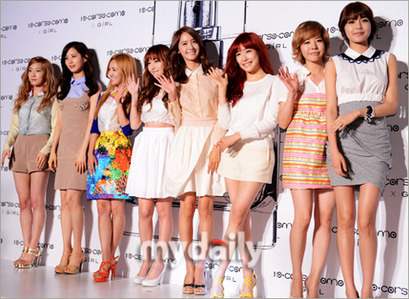 "567.""I never said anyone that didn't like SNSD was jealous of their beauty, i said the girls that H"