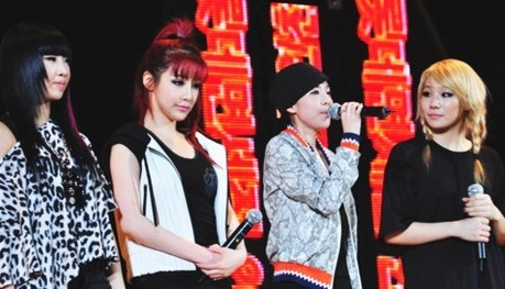 """681.""""2NE1 is always nominated in """"Best new band"""" stuff..If i remember correctly they came in2009?"""