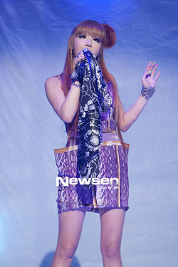 "1208.""Park Bom looks like she came straight out of a manga."""