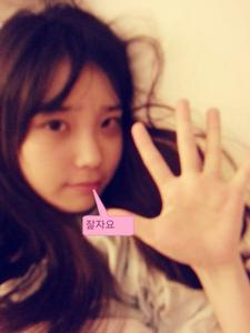 "1227.""It's not that I don't like IU, I think she has a very good voice. I hate her image and the"