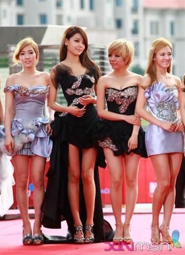 The So Nyeo Shi Dae (SNSD) Blog SUNNY