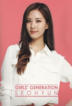 Seohyun 7