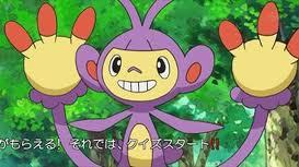দিন 02 (Least favourite Pokemon): Ambipom... I hate monkeys, and Ambipom is just terrifying.