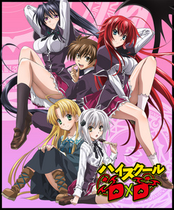Heres a good pic of a good newish anime Highschool DxD