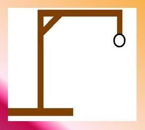 <b><u>NO! D is incorrect.</b></u> <b>Round 19:</b> Category: Plants [2 words, 13 letters] <b>===