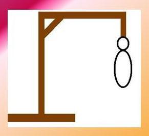 <b><u>NO! W is incorrect.</b></u> <b>Round 19:</b> Category: Plants [2 words, 13 letters] <b>===