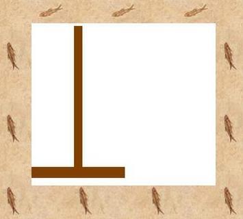 <b>M? NO!</b>  <b>Round 29:</b> Category: History [4 words, 19 letters]  <b>S   I   R     ===   O   =