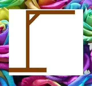 <b>T? NO!</b>  <b>Round 50:</b> Category: Music [2 words, 13 letters]  <b>M   A   ===   ===   A