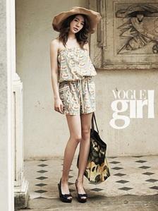 6. Vogue Girl